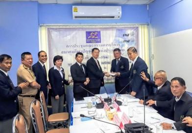 นายกสมาคมกีฬาปัญจกีฬาแห่งประเทศไทย เป็นประธานการประชุมคณะกรรมการบริหารสมาคม ฯ ครั้งที่ ๑๐/๒๕๖๑