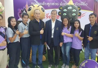 สมาคมกีฬาปัญจกีฬาแห่งประเทศไทย ประชาสัมพันธ์ให้ความรู้เกี่ยวกับการแข่งขันกีฬาปัญจกีฬาในกีฬาแห่งชาติ