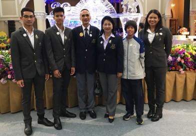 สมาคมปัญจกีฬาแห่งประเทศไทยเข้าร่วมงานประกาศเกียรติคุณนักกีฬาดีเด่น