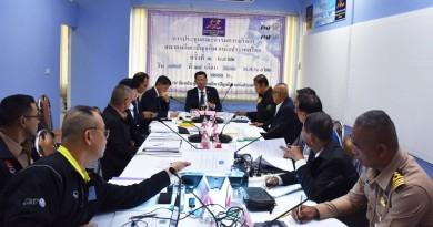 นายกสมาคมฯ เป็นประธานการประชุมคณะกรรมการบริหารสมาคม ฯ ครั้งที่ ๓/๒๕๖๒
