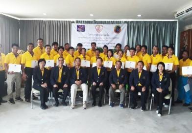 นายกสมาคมกีฬาปัญจกีฬาแห่งประเทศไทย เป็นประธานในพิธีมอบวุฒิบัตรให้กับผู้เข้ารับการอบรมผู้ฝึกสอนกีฬาปัญจกีฬา