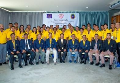 อธิการบดีมหาวิทยาลัยการกีฬาแห่งชาติ เป็นประธานในพิธีเปิดการฝึกอบรมผู้ฝึกสอนกีฬาปัญจกีฬา