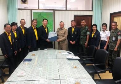 นายกสมาคมกีฬาปัญจกีฬาแห่งประเทศไทย เข้าพบ ผู้ว่าราชการจังหวัดตราด