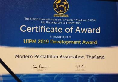 นักกีฬาทีมชาติไทยสามารถคว้าเหรียญรางวัลรายการ UIPM 2019 Pentathlon World Championships
