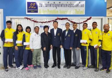 นายกสมาคมกีฬาปัญจกีฬาแห่งประเทศไทย เป็นประธานในพิธีมอบเงินรางวัลให้กับนักกีฬาที่ได้รับเหรียญรางวัลจากการแข่งขันกีฬาซีเกมส์ ครั้งที่ 30
