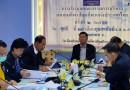 นายกสมาคมกีฬาปัญจกีฬาแห่งประเทศไทย เป็นประธานการประชุมคณะกรรมการบริหารฯ ครั้งที่ 2/2563