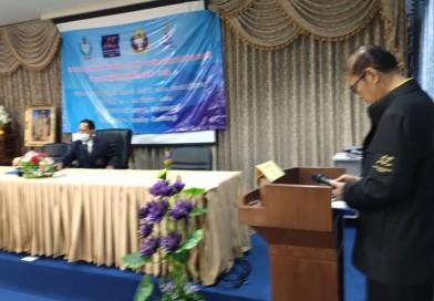 อุปนายกสมาคมกีฬาปัญจกีฬาแห่งประเทศไทย เป็นประธานในพิธีเปิดการอบรมผู้ฝึกสอนกีฬาปัญจกีฬา ระดับ ๑ ประจำปี ๒๕๖๓