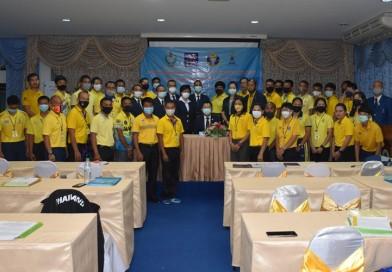นายกสมาคมกีฬาปัญจกีฬาแห่งประเทศไทย เป็นประธานการเปิดอบรมผู้ตัดสินกีฬาปัญจกีฬา ระดับ ๑ (Level 1)