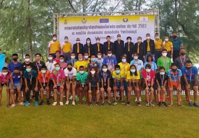 อุปนายกสมาคมกีฬาปัญจกีฬาแห่งประเทศไทย เป็นประธานพิธีปิดการแข่งขันชิงแชมป์แห่งประเทศไทย ประจำปี 2563
