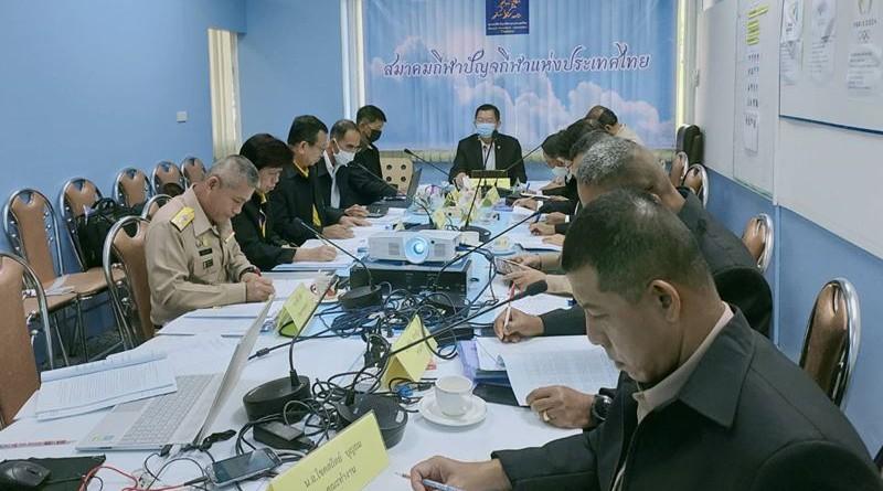 นายกสมาคมกีฬาปัญจกีฬาแห่งประเทศไทย เป็นประธานในการประชุมคณะกรรมการบริหารสมาคมกีฬาปัญจกีฬาแห่งประเทศไทย ประจำเดือน ตุลาคม ๒๕๖๓