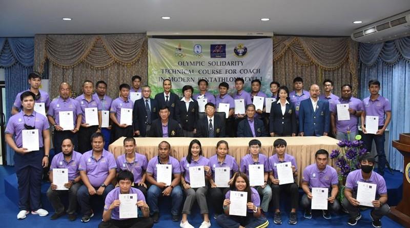 อุปนายกสมาคมกีฬาปัญจกีฬาแห่งประเทศไทย เป็นผู้แทนนายกสมาคมกีฬาปัญจกีฬาแห่งประเทศไทย เป็นประธานพิธีปิดการอบรมผู้ฝึกสอนกีฬาปัญจกีฬา ประจำปี ๒๕๖๓