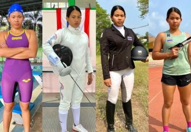 นางสาวสัณห์ฤทัย อรัญศิริ  นักกีฬาปัญจกีฬาหญิงทีมชาติไทย ลงแข่งขันในรายการ  UTPM 2021 Pentathlon World Cup ที่ประเทศฮังการี
