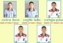 คณะนักกีฬาปัญจกีฬา ของสมาคมกีฬาปัญจกีฬาแห่งประเทศไทย ที่เดินทางไปร่วมการแข่งขัน รายการ UIPM 2021 Youth World Championships